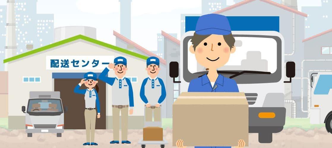 運送業の残業代請求