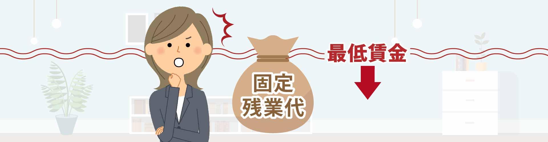 都 賃金 東京 2021 最低 美プロ調べ「2021年4月 最低賃金から見る美容業界の給料調査」~埼玉版~