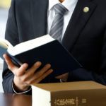 弁護士 吉田 悠亮