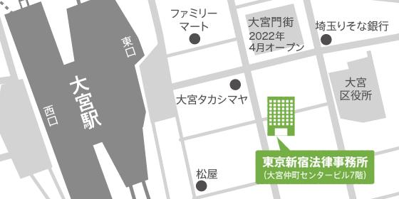 埼玉・大宮支店地図
