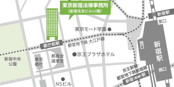 東京・新宿本店地図